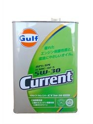 GULF Current CT GF-5